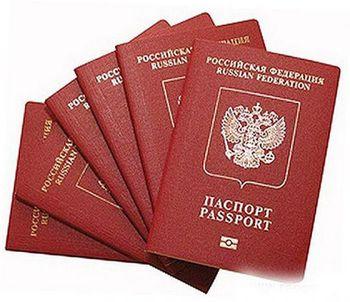 Какие документы надо для замены паспорта в 45 лет архангельске приморский район